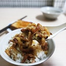 Braised Meat Rice 卤肉饭 from the city's top well-known names.