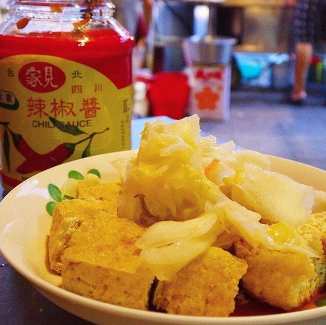 [Taiwan, Taipei🇹🇼] After 4 visits to Taiwan, I finally tried stinky tofu.