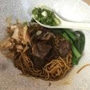 Iberico Pork Noodles