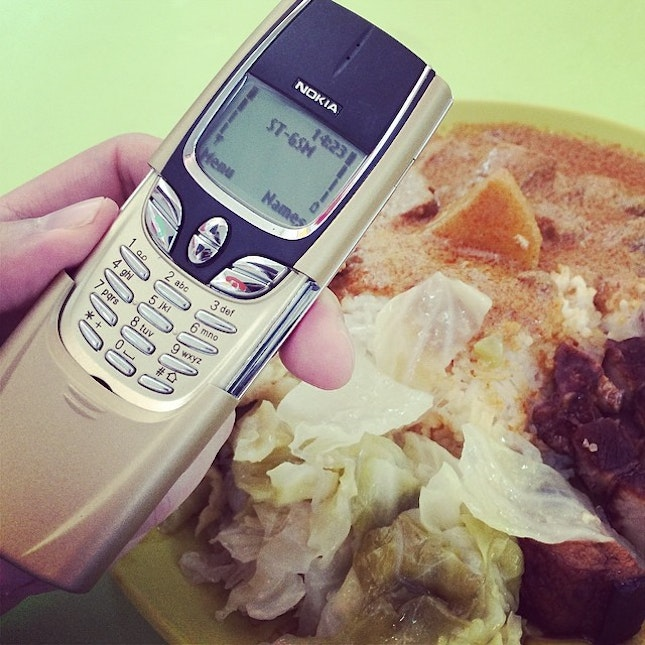 A taste of #retro #nokia #8850 #finland #food #instafood #yum #yummy #munchies #getinmybelly #yumyum #delicious #eat #myfav #dinner #lunch #comida #picoftheday #love #sharefood #homemade #sweet #tagsta #tagsta_food #instafoodie #beautiful #favorite #eating #foodpics