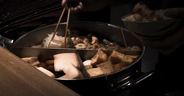 This Oden needs no introduction; I've featured it many times...but it's the only one I eat on this island (and Sentosa).