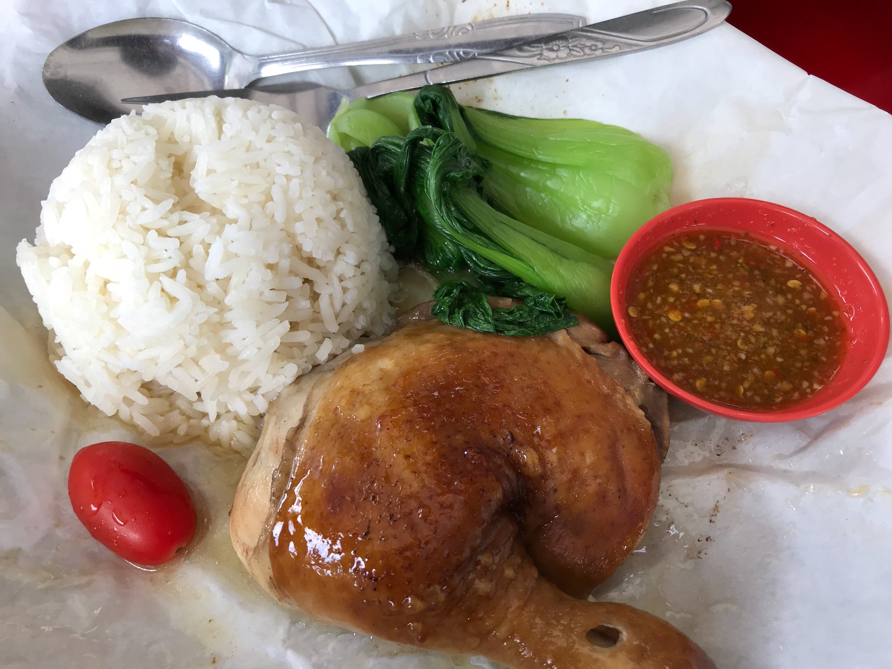 Salted Baked Chicken With Rice ($6.80)