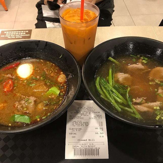 Good Soup