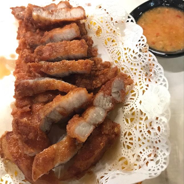 Crispy Spice Pork Belly ($7)
