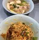 Ah Ter Teochew Fishball Noodles (Amoy Street Food Centre)