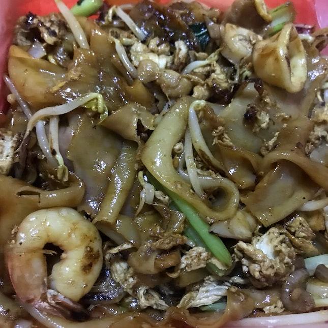 Fried Seafood Horfun