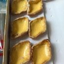 Egg Tarts ($1.90 Each)
