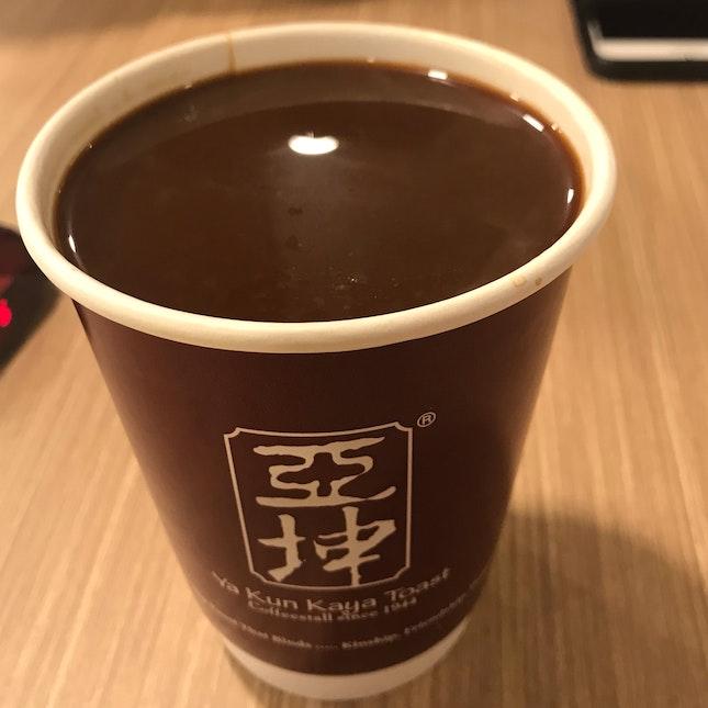Yuan Yang Siu Siu Dai ($2.40)