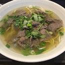 Beef Noodles Soup ($5)