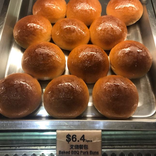 Baked BBQ Pork Buns ($6.40 For 3)