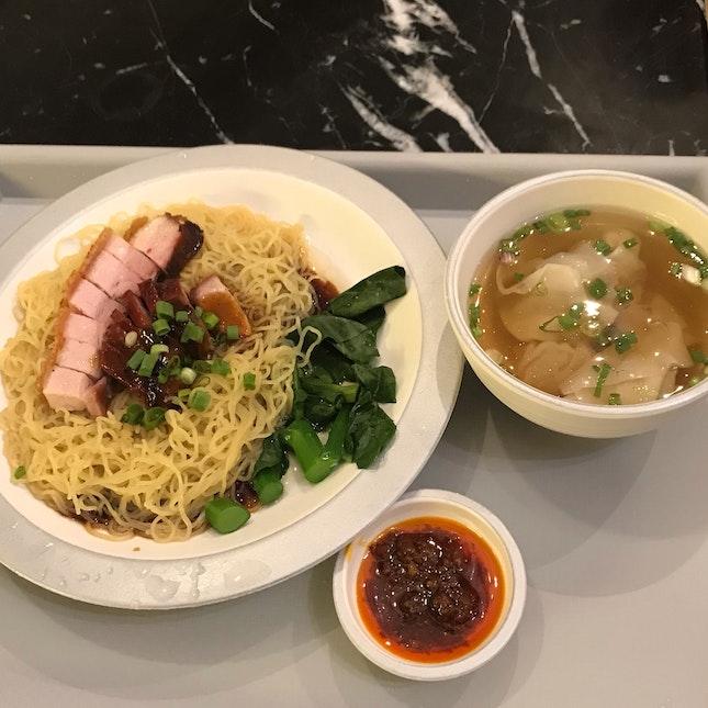 Wonton Mee + Roast Pork ($5.80+$2)