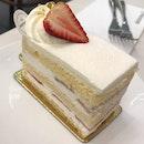 Strawberry Shortcake ($8.50)