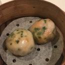 Steamed Pork Dumpling With Chives ($5/2pcs)