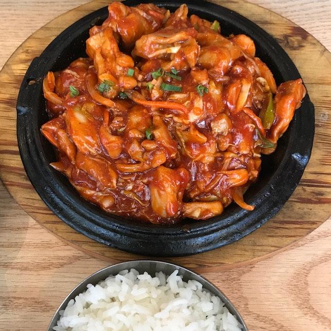 Stir Fried Spicy Chicken (Mild)