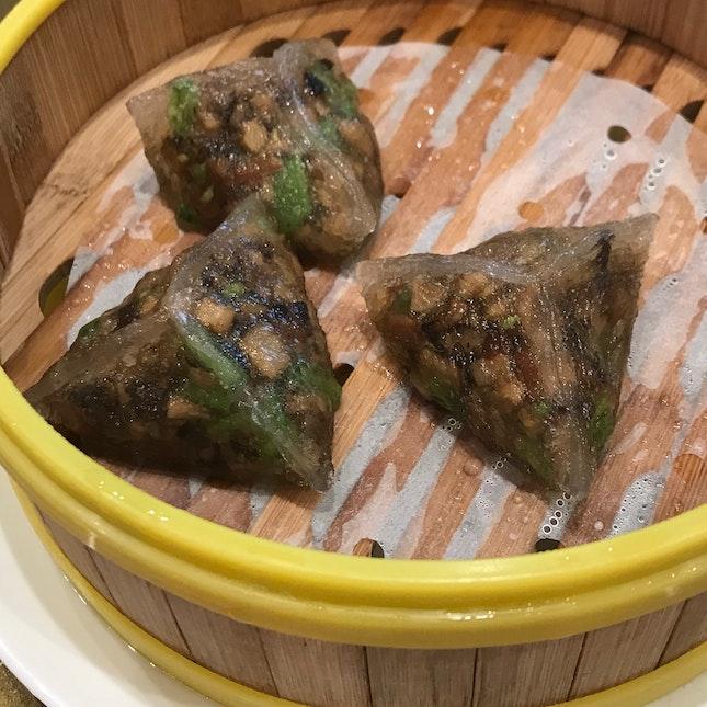Truffle Mushroom Dumpling