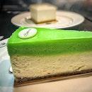 Bakerzin's cake of the month, The Jade SGD 8.50++.