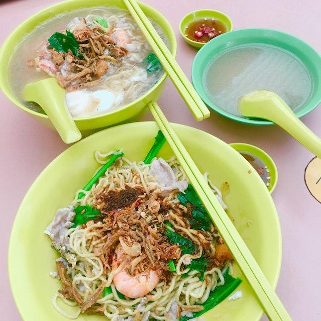 AMK // Seletar Sheng Mian