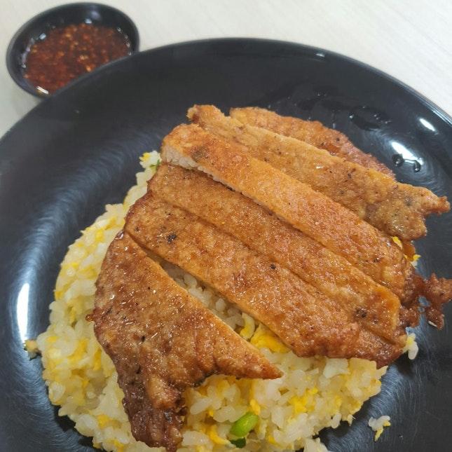 Pork Chop Fried Rice $6