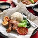 Lam's Salt Baked Chicken ($6.80)