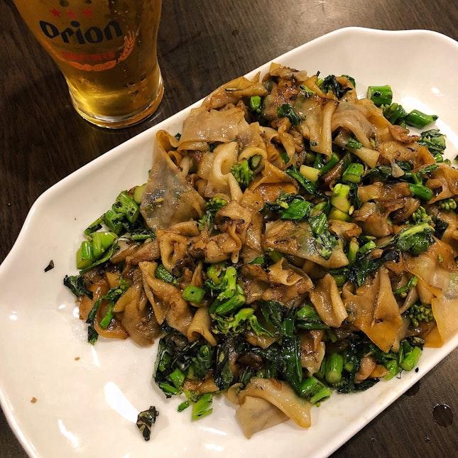 Vegetarian Horfun ($12)