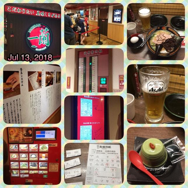 Ramen dinner in Osaka 😋