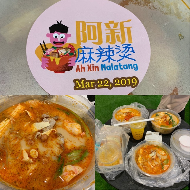 Spicy Mala Lunch 😋