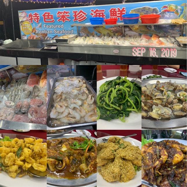 Nice and Affordable Seafood 🦞