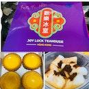 Yummy egg tarts & Hae Bee Hiam Chee Cheong Fun 😋👍