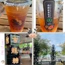 Lychee Black Tea 😋👍