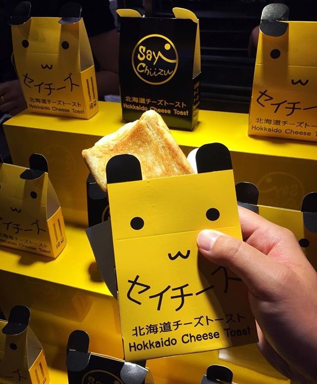 This Hokkaido Cheese toast at the food hall level was a tasty treat.