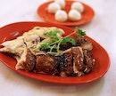 EeJiBan Chicken Rice Ball