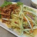 Green Mango Salad | Som Tum