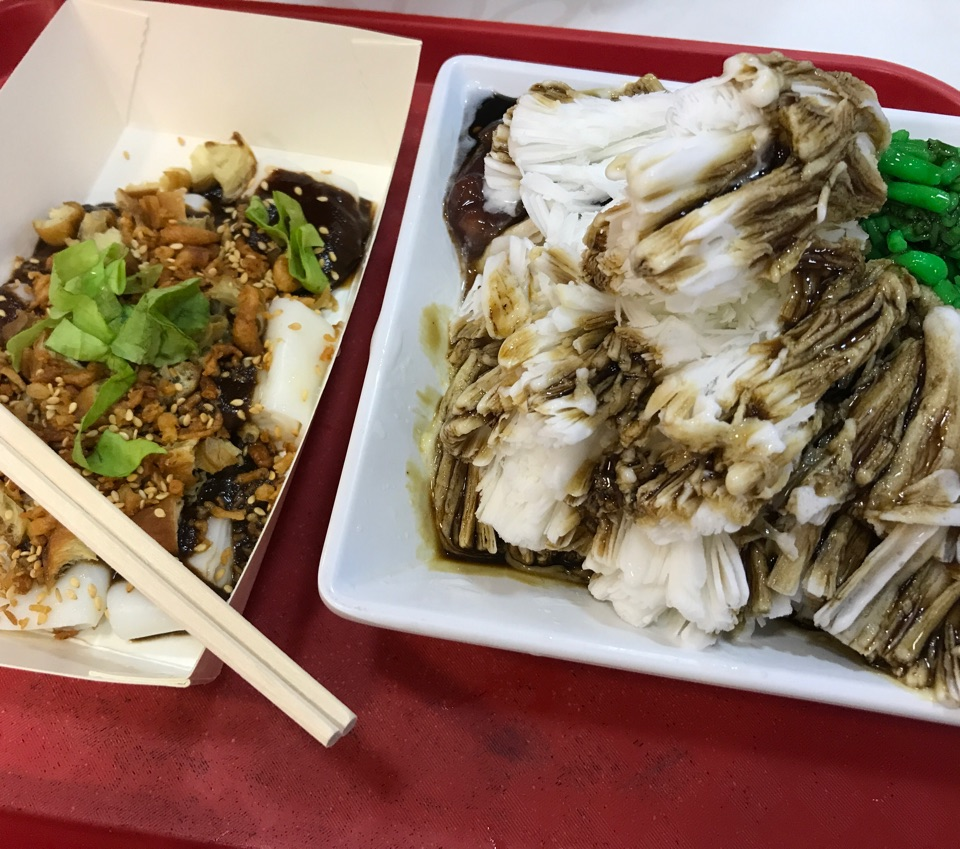 Special Chee Cheong Fan And Chendol Snow Ice