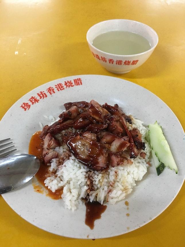 Char Siew Rice $3