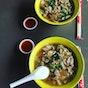 Lagoon Leng Kee Beef Kway Teow (East Coast Lagoon Food Village)