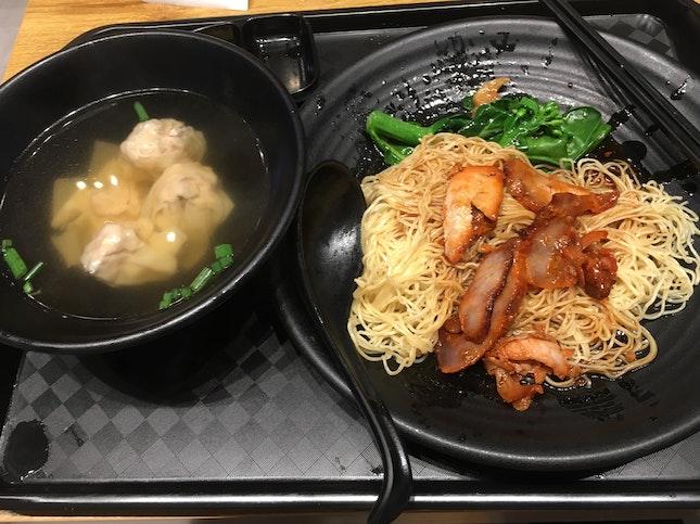 Wong Kee Wonton Noodles