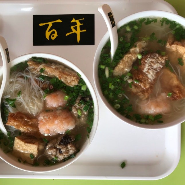 Substantial Bowl Of Ytf