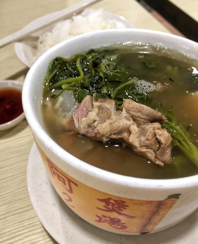 Watercress with Pork Rib Soup ($4)