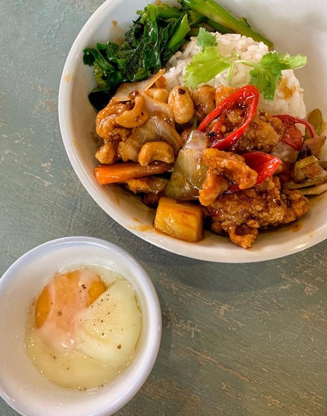 Ko Lo Yoke Rice Bowl ($7.80, Lunch Set Menu)