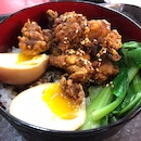 Crispy Chicken Rice Bowl