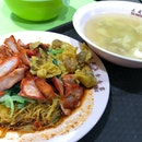 Wanton Noodle