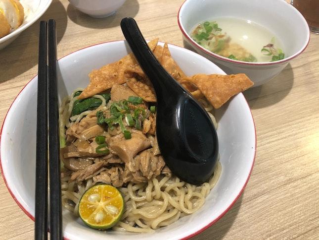 Indonesia Makan