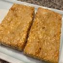 Crispy Sticky Rice Cake