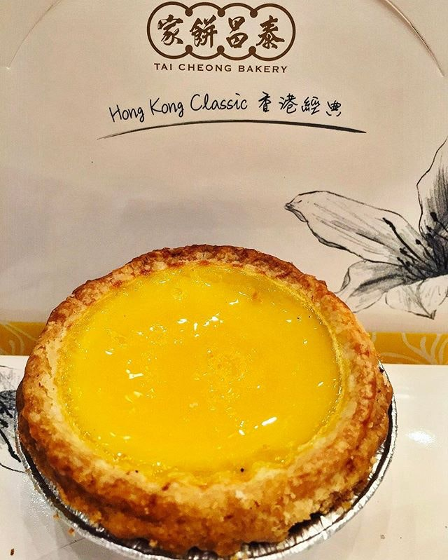 A perfect Egg Tart 蛋挞 has a Buttery Fragrance that hits you straight out of the oven.