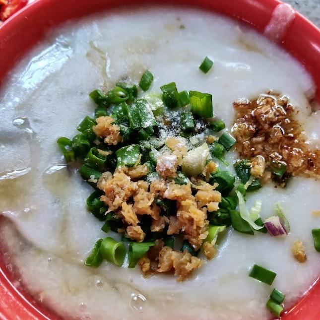 Hainanese Style Congee