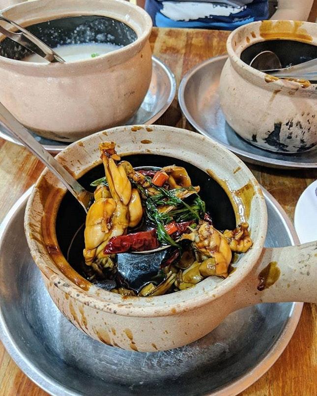 G7 Sin Ma Live Bull Frog Claypot Porridge 🐸 Offers an extensive range of Chinese zichar dishes as well as their popular bull frog porridge!