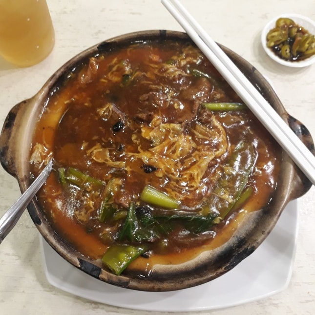 Beef Horfun Hotpot