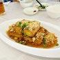 Gim Tim Restaurant 锦珍酒楼