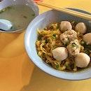 Song Kee Kway Teow Noodle Soup with Friends for Dinner Tonight #ieatishootipost#hungrygowhere#instafood#foodporn#Rocasia#iweeklyfood#yummy#instagram#8days_eat#theteddybearman#eatoutsg#whati8today#yummy#eatoutsg#foodforfoodie#vscofood#igfoodie#eatingout#eatstagram#sgfood#foodie#foodstagram#SingaporeInsiders#sg50#100happydays#burpple#eatbooksg#burpplesg