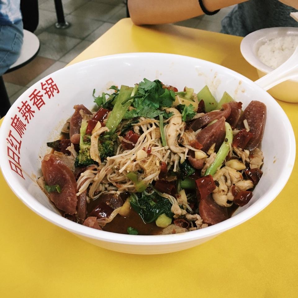麻辣香锅 (一人份,中辣)Mala Pot (Portion for One, Medium Spiciness) 🌶